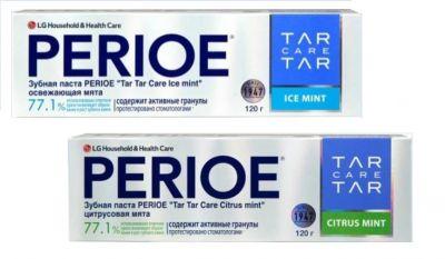 Зубная паста LG Perioe Tar Tar сare с активными гранулами 120г