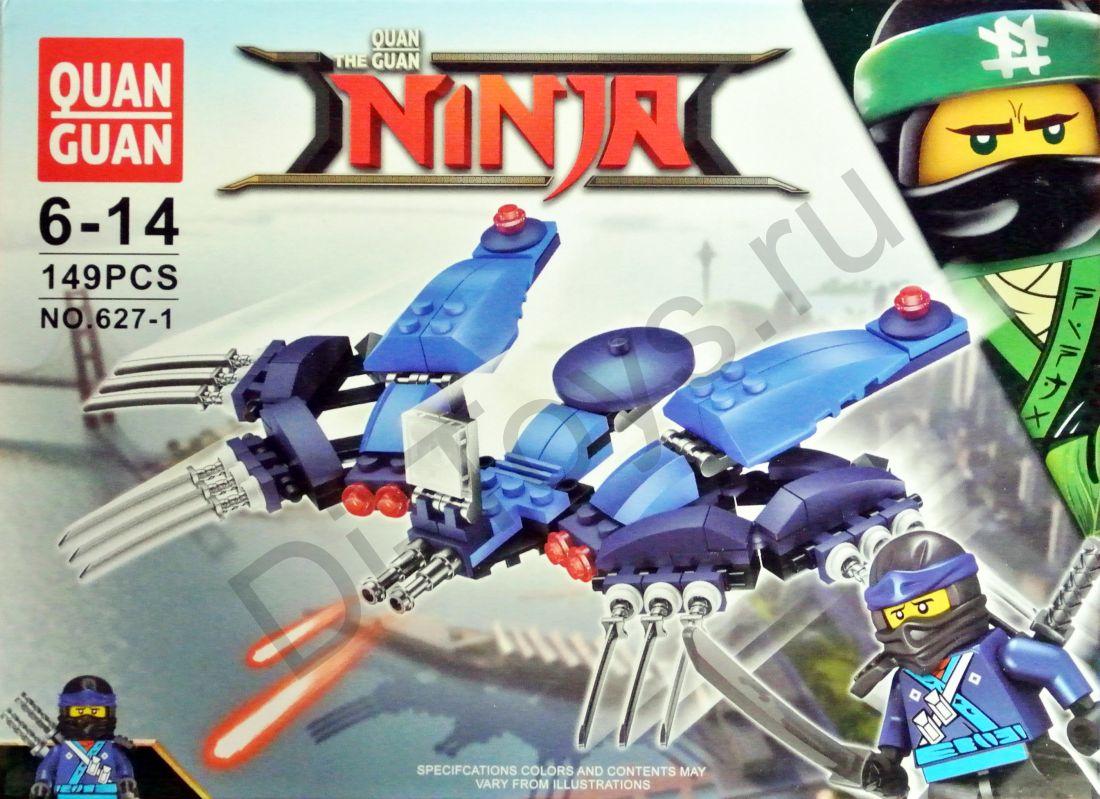 Конструктор Ninja Самолет Молния