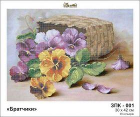 ЗПК-001 Золотая Подкова. Анютины Глазки. А3 (набор 1325 рублей)