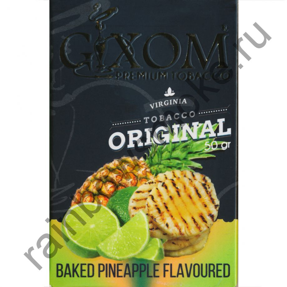 Gixom Original series 50 гр - Baked Pineapple (Жареный Ананас)