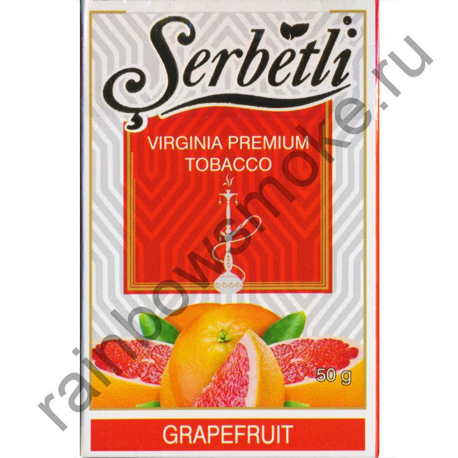 Serbetli 50 гр - Grapefruit (Грейпфрут)
