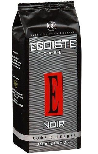Кофе Egoiste Noir зерно м/у 250г Германия