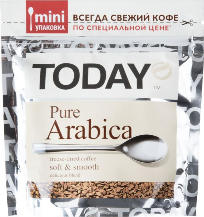 Кофе Today Pure Arabica м/у 37,5г Германия