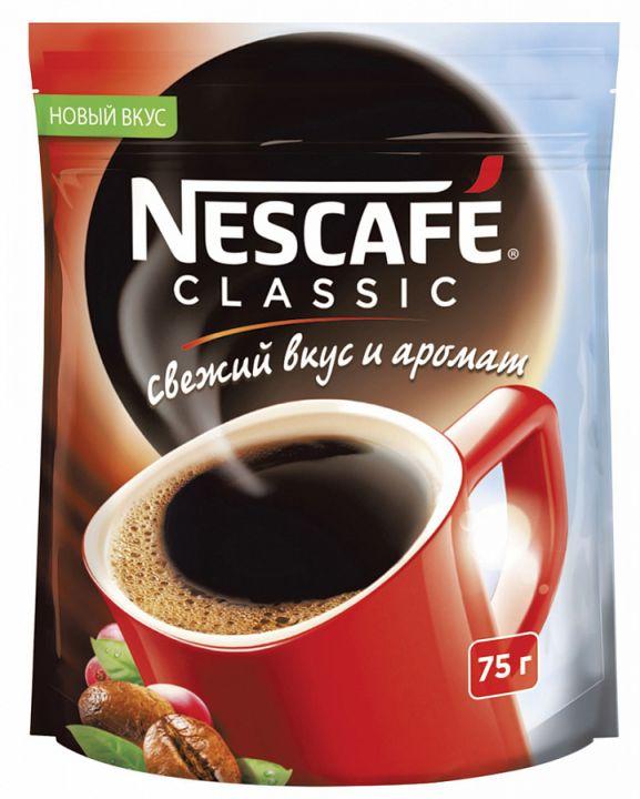 Кофе Нескафе Классик м/у 75г