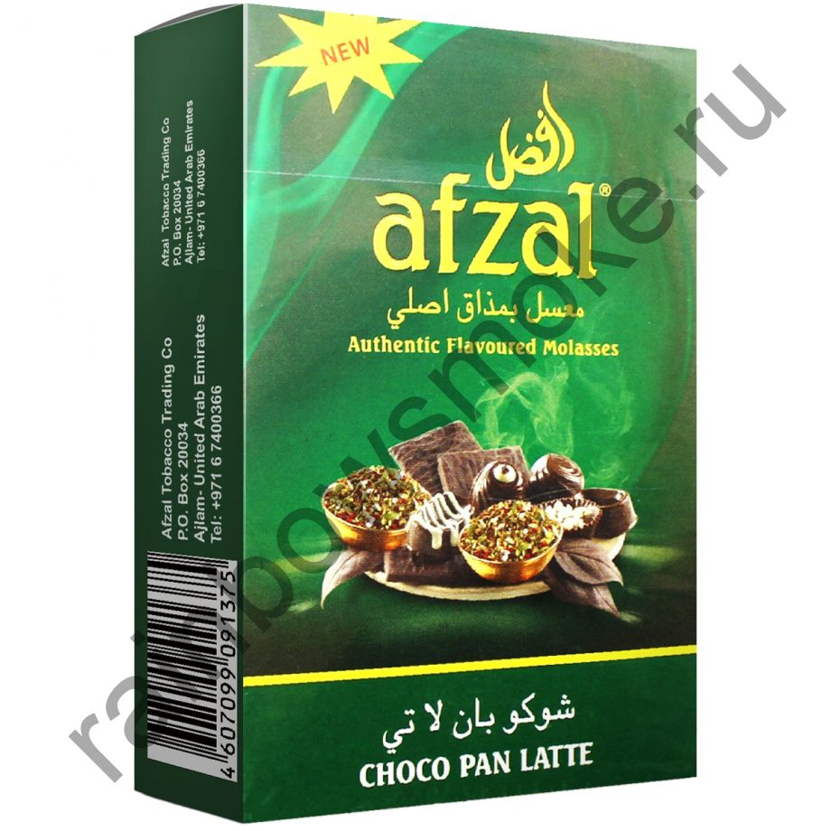 Afzal 50 гр - Choco Pan Latte (Шоколадный Пан Латте)