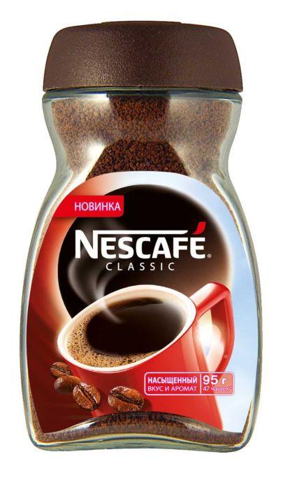 Кофе Нескафе Классик ст/б 95г