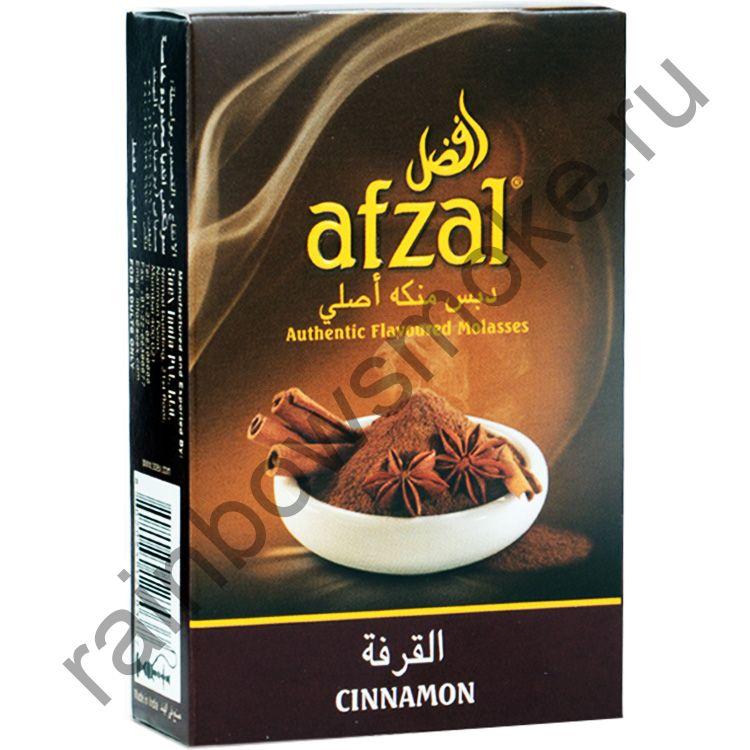 Afzal 50 гр - Cinnamon (Корица)