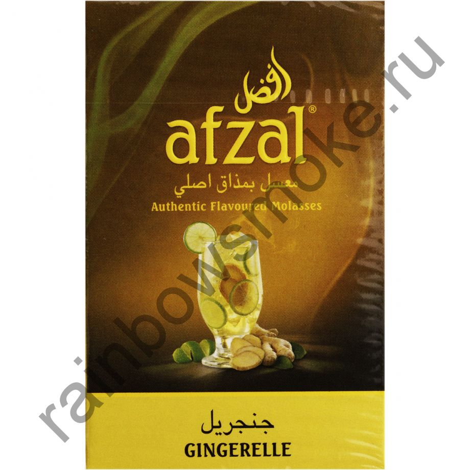 Afzal 50 гр - Gingerlle (Имбирь с лимоном)