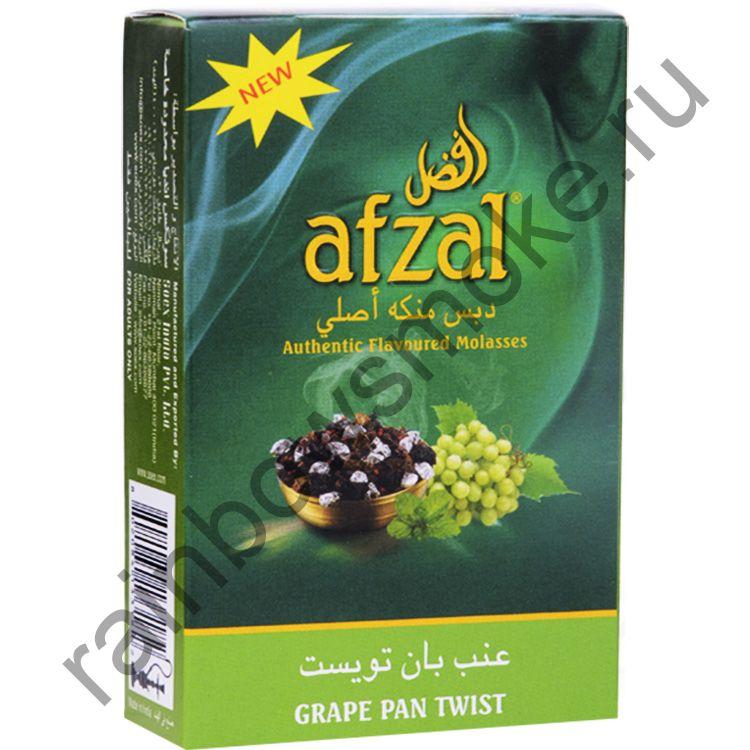 Afzal 40 гр - Grape Pan Twist (Виноград с индийскими специями)