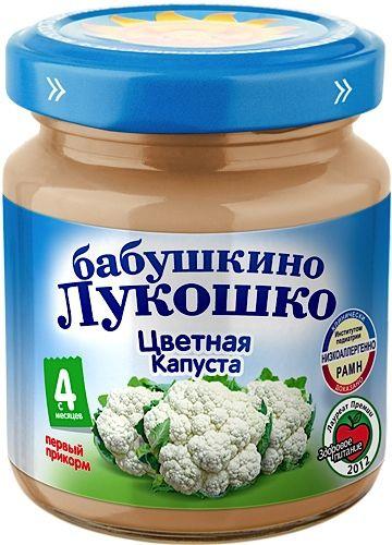 Пюре Бабушкино Лукошко цветная капуста 100г