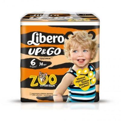 Подгузники-трусики Libero Up&Go XL 6*14шт 13-20кг
