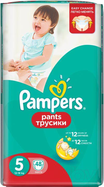 Подгузники-трусики Памперс Junior Джамбо 48шт