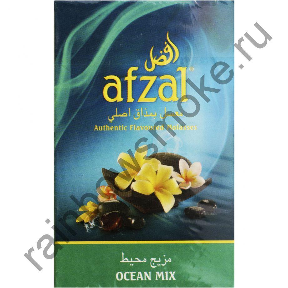 Afzal 500 гр - Ocean Mix (Океанический Бриз)