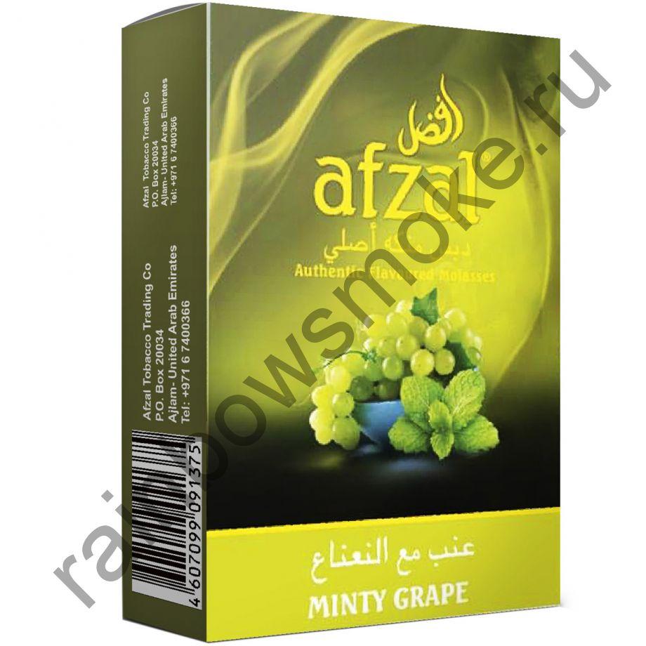 Afzal 40 гр - Minty Grape (Виноград с мятой)