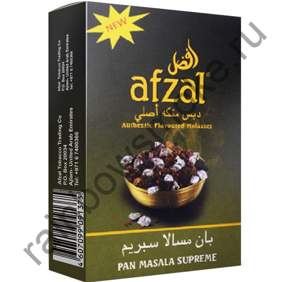 Afzal 40 гр - Pan Masala Supreme (Пан Масала Суприм)