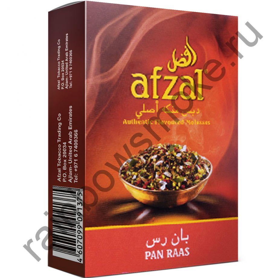 Afzal 40 гр - Pan Raas (Пан Раас)