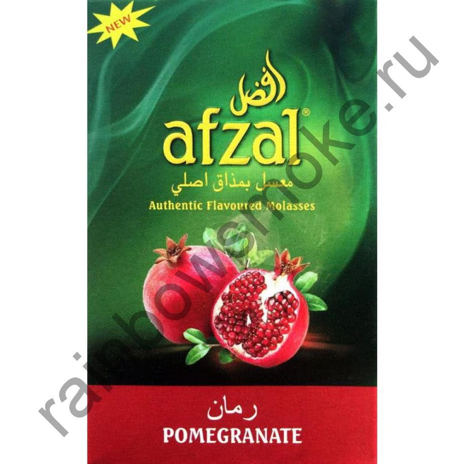 Afzal 500 гр - Pomegranate (Гранат)