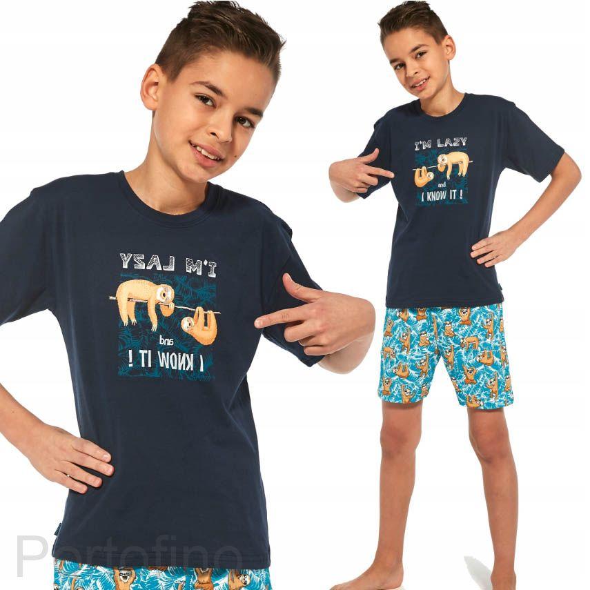790-75 Пижама для мальчика Cornette