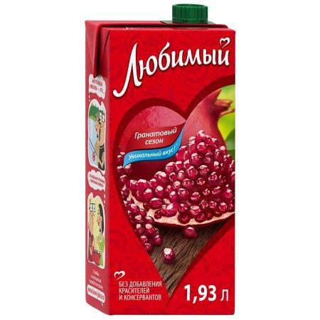 Напиток сок. Любимый 1,93л Гранатовый сезон