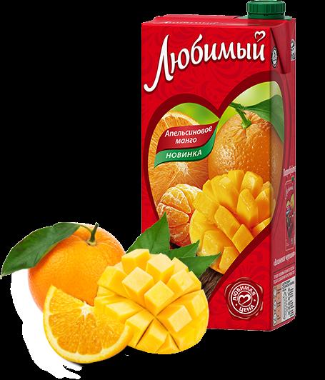 Нектар Любимый 0,95л Апельсин/Манго/Мандарин