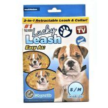 Регулируемый поводок Lucky Leash