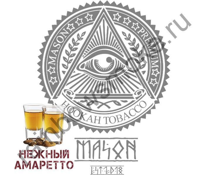 Mason 100 гр - Нежный Амаретто