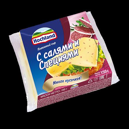 Сыр Хохланд 150г 48% Салями нарезка