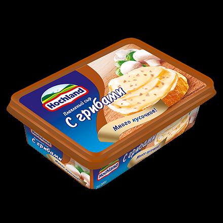 Сыр Хохланд 200г 48%  Грибы ванночка