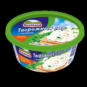 Сыр Хохланд 60% 220г творожный зелень ванночка