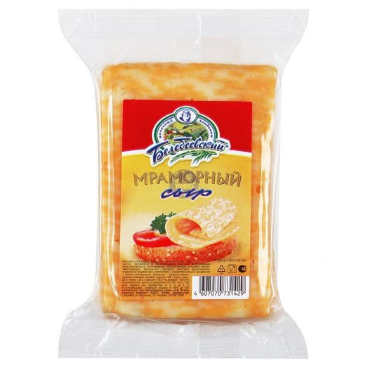 Сыр мраморный Белебей 45% 220г