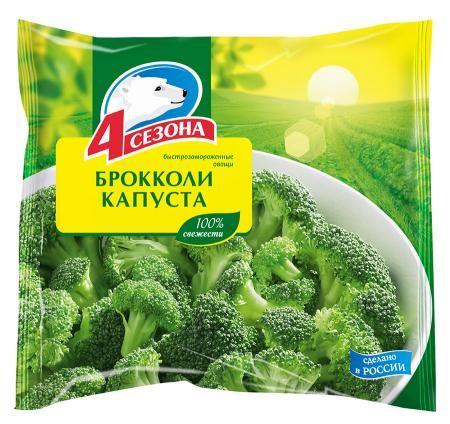 Капуста брокколи 400г 4 Сезона