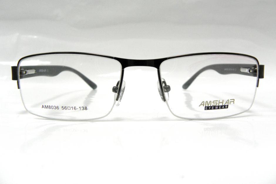 AMSHAR AM 8036