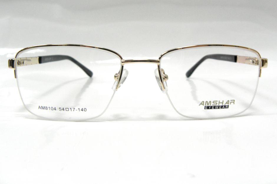 AMSHAR AM 8104