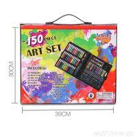 Набор для рисования в чемодане Art Set, 150 предметов