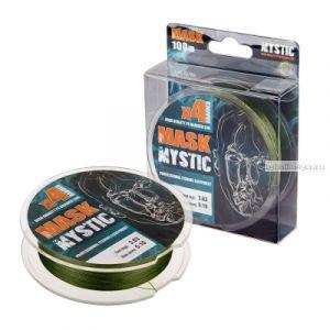 Леска плетеная Akkoi Mask Mystic x4 100 м цвет: deep green