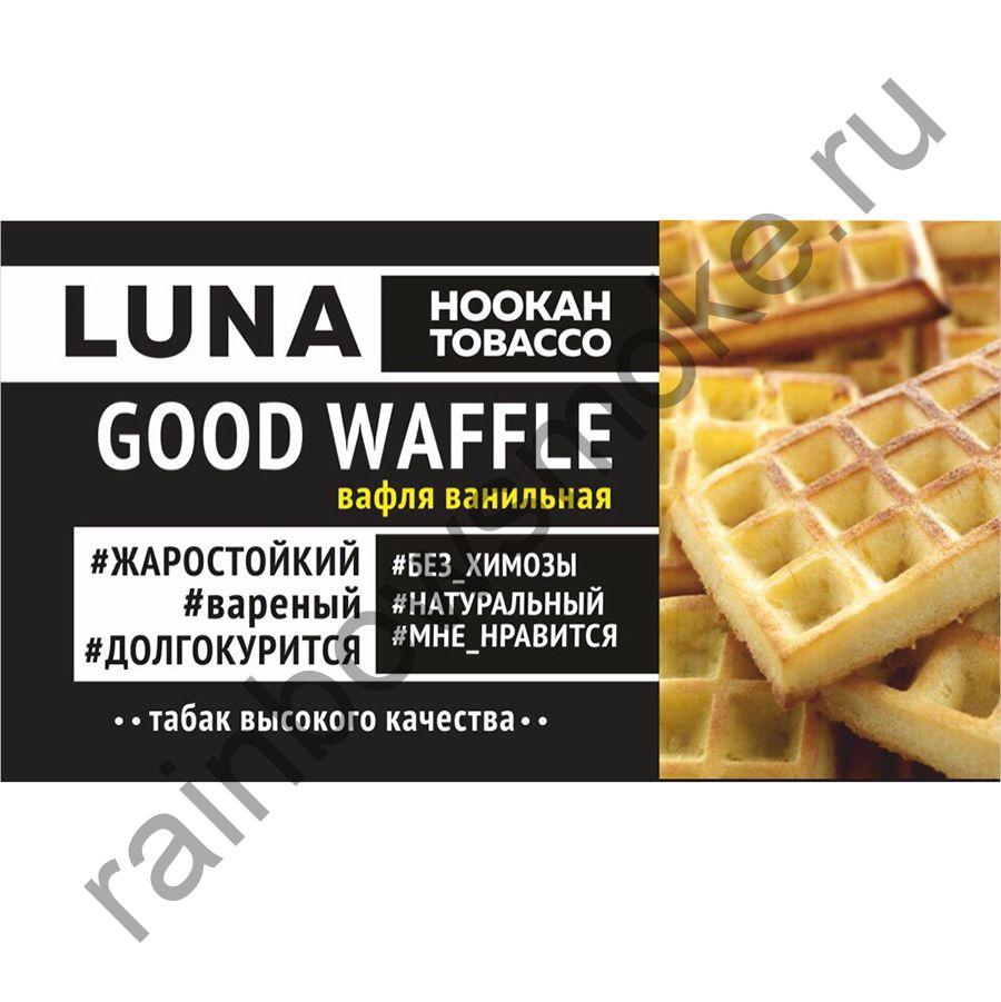 Luna 50 гр - Good Waffle (Вафли)