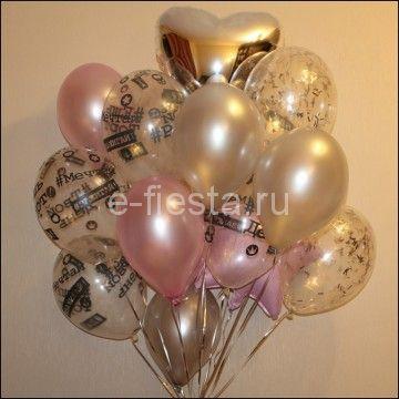 С Днем Рождения! №21