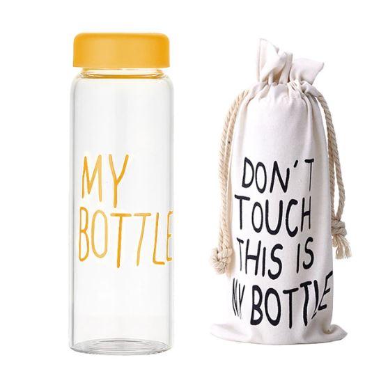 Оригинальная Бутылка My Bottle, Цвет Желтый