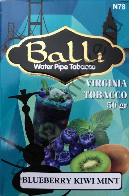 Balli 50 гр - Blueberry Kiwi Mint (Черника Киви Мята)