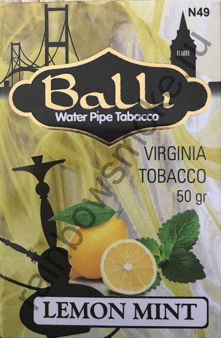 Balli 50 гр - Lemon Mint (Лимон Мята)