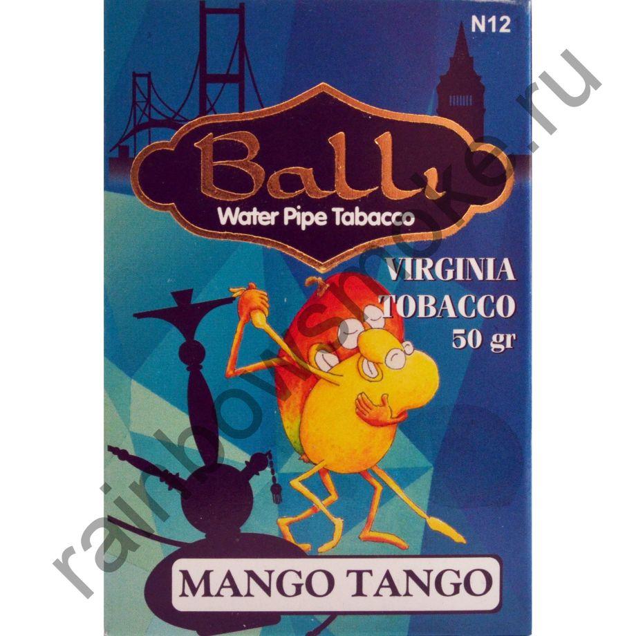Balli 50 гр - Mango Tango (Манго Танго)