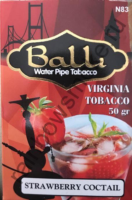 Balli 50 гр - Strawberry Coctail (Клубничный Коктейль)