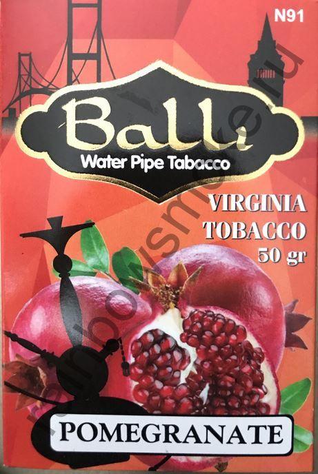 Balli 50 гр - Pomegranate (Гранат)