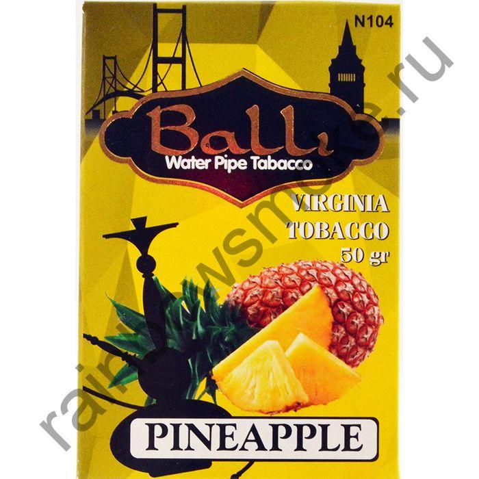Balli 50 гр - Pineapple (Ананас)
