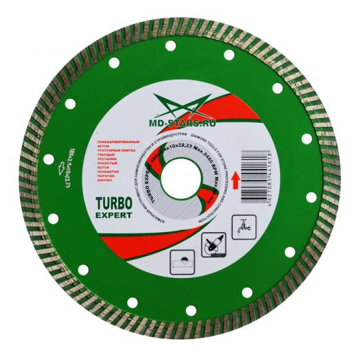 Диск алмазный Turbo Expert 115*2,2*10*22,23