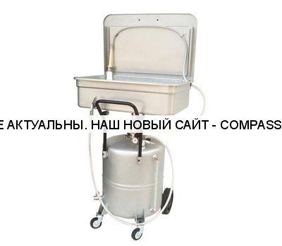 Ванна для мойки деталей пневматическая T806065