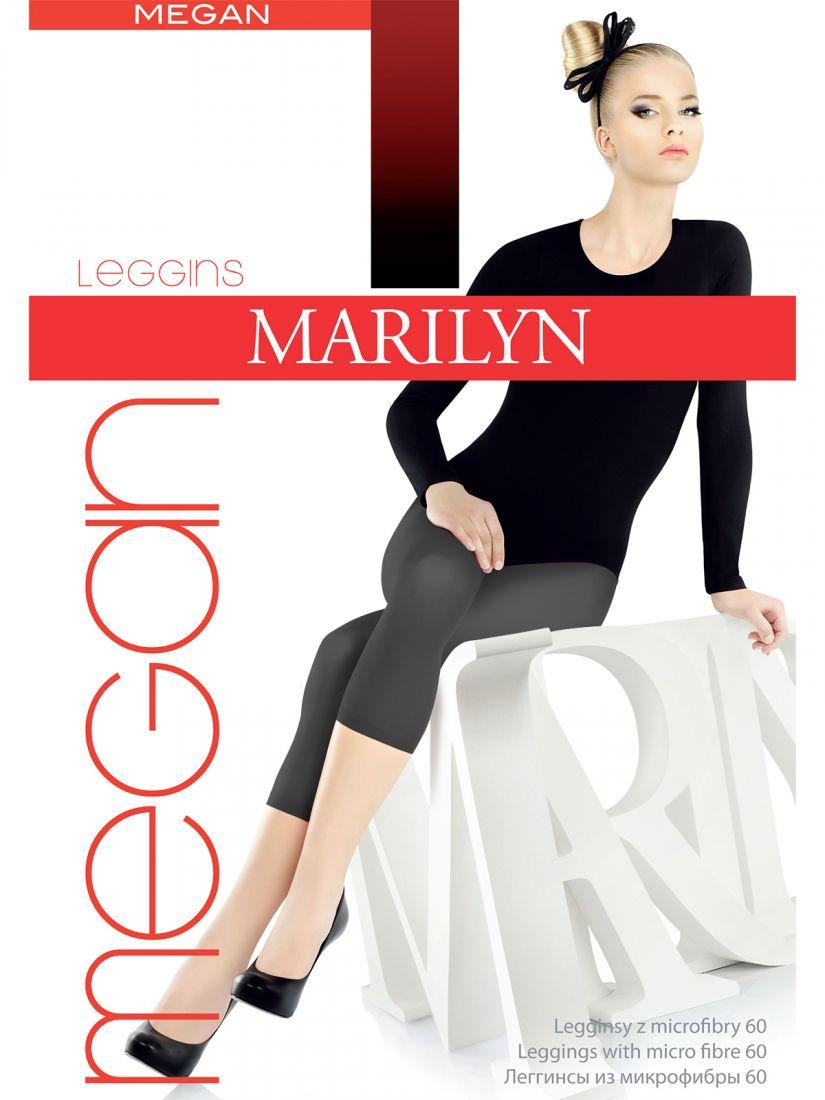 Леггинсы женские Marilyn