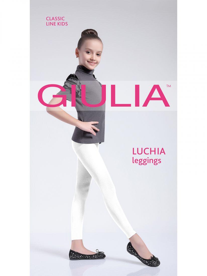 Леггинсы для девочки Giulia