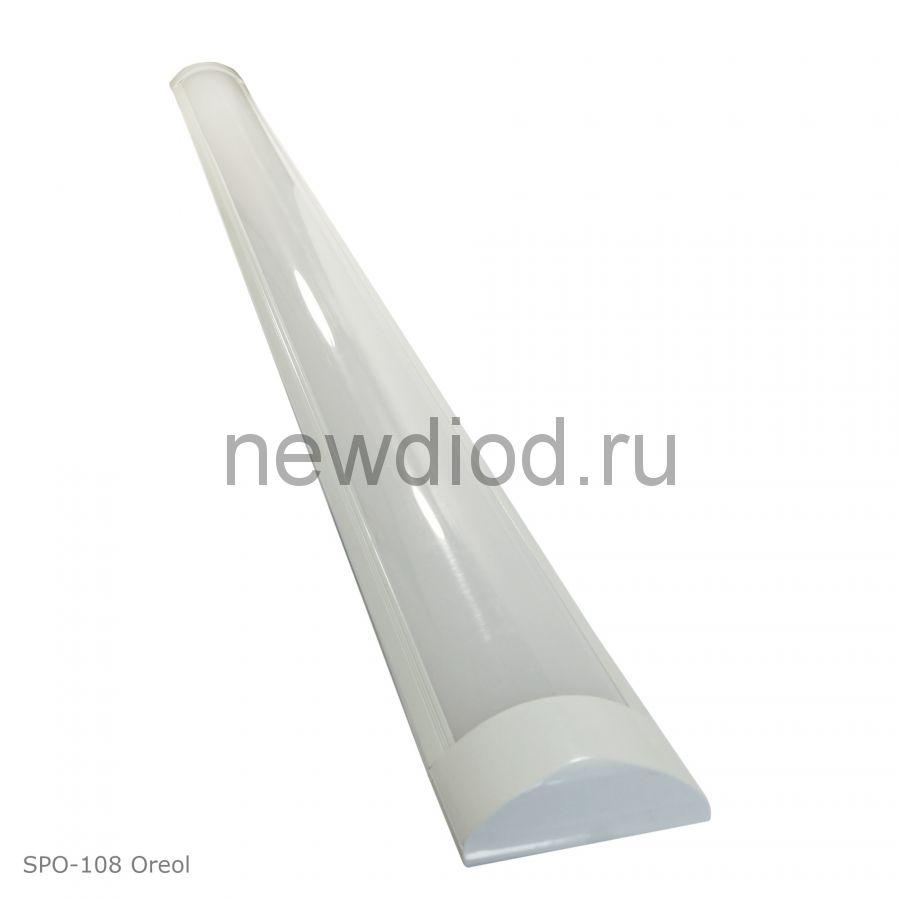 Светильник светодиодный SPO-108 1200мм 36W-3200lm 5000K Алюминий IP40 Oreol