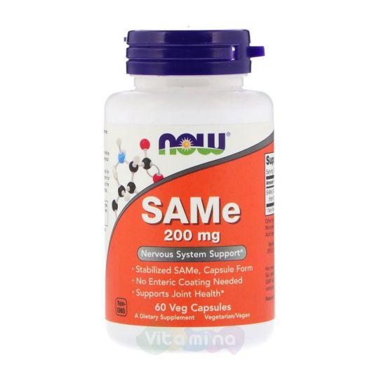 САМе S-аденозил метионин (SAMe) 200 мг, 60 капс.